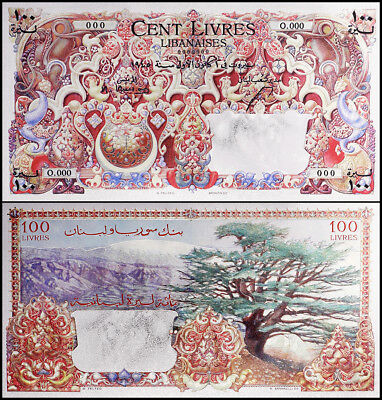 Reproduction - Lebanon - Syria 100 Livres - Pounds,1945, P-53, UNC,Silver Plated
