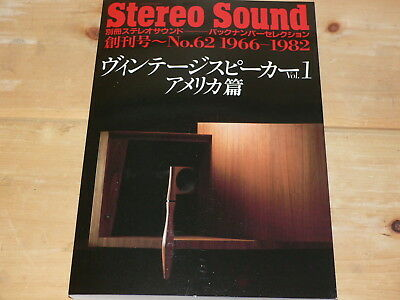 1 Stereo Sound Book (Japan #62-years 1966-1982) Japanese-Mint
