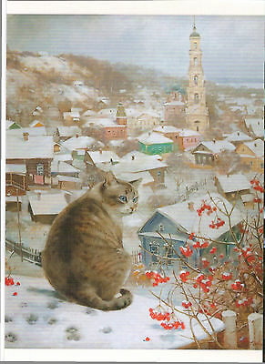 cat ' modern unposted new postcard by Ekaterina Stutz