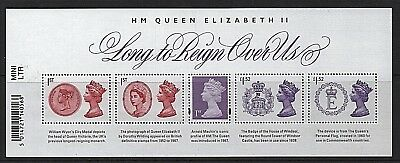 GB Stamps 2015 'Long to Reign Over Us' MS3747 - unmounted mint