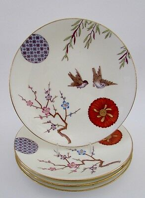 Antique MINTON England Asian Aesthetic Movement Essex Bird Plates Set 4