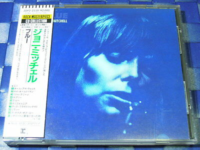 Joni Mitchell / Blue / Japan Import / 20P2-2119
