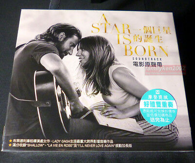 Lady Gaga A Star Is Born Taiwan Soundtrack CD w/OBI SEALED! Bradley Cooper 2018