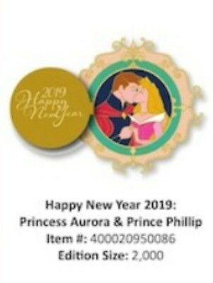 Disney parks happy New Year 2019 Princess Aurora and Prince Phillip pin presale