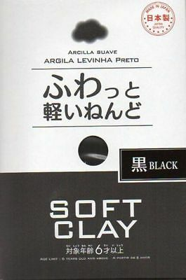 DAISO JAPAN Soft Clay Black Color Lightweight type Made in JAPAN  F/S