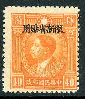 China 1933 Sinkiang 40¢ Peking Martyr Peking OP MNH D862
