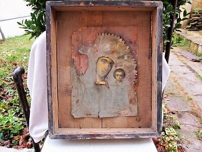 Old Antique Wooden Iconostasis Wall Hanging Icon Frame Orthodox