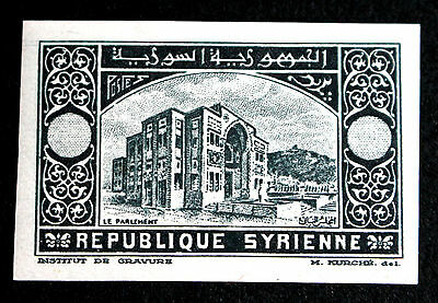 Stamp Syria Sc# 233 IMPERF. PROOF With Gum Mint Extra Light Hinge Removed 1934