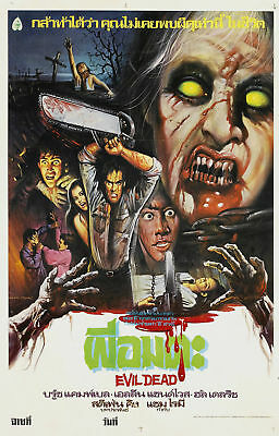N-170 THE EVIL DEAD Movie Horror Classic Film Fabric POSTER 20x30 24x36