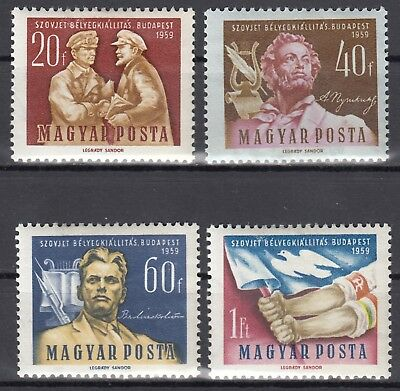 Hungary Set Of 4 Stamps 1959 Mnh