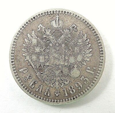 1893   Russia    Silver Rouble   -  Alexander 111