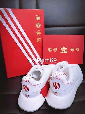 452e9f53eddec Db2570 Nib Adidas Nmd R2 Cny Original Chinese New Year Boost Running  Sneakers 6
