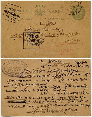 BURMA STATIONERY CARD TPO R25 via DLO READDRESSED TOUNGOO 1919