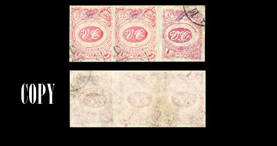 Ancient Persia 1902 Meshed Three Stamps Used, Fake