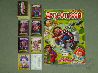 2008 Garbage Pail Kids MERLIN TOPPS in Russian - empty album + set ALL stickers