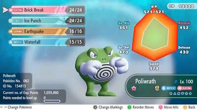 Pokemon Let's Go Pikachu & Eevee - Shiny Poliwrath 6iv