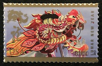 2012 Scott #4623 - Forever - LUNAR NEW YEAR OF THE DRAGON - Single Mint NH
