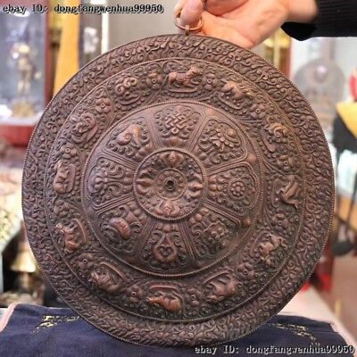 Nepal Old Antique Copper Eight treasures Mandala mahamandala Shrines Thangka