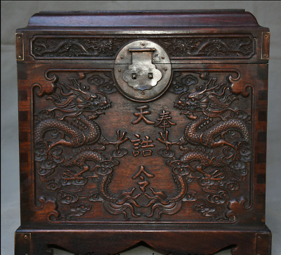 "13"" Old China Huanghuali Wood Dynasty Carved Dragon Storage Box Cabinet Cupboard"