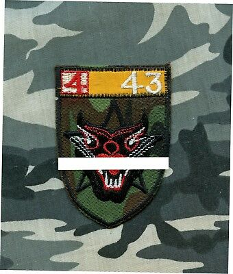 VIETNAM Special Forces RANGER IV Corps 4th Ranger Group 43 Ranger Bn patch I-85