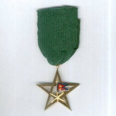NEPAL. Civil Long Service Decoration for 30 years' service