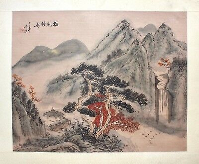 Chinese 20th c. Painting on Silk, Mountainous Landscape with Waterfall Pine Tree