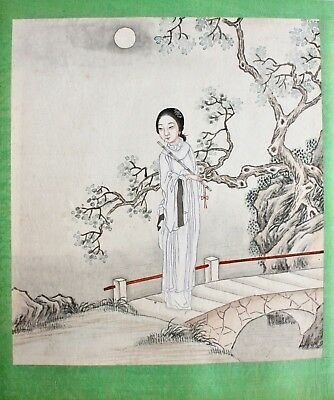 Chinese 20th c. Painting on Paper, Lady on a Bridge in a Park Landscape