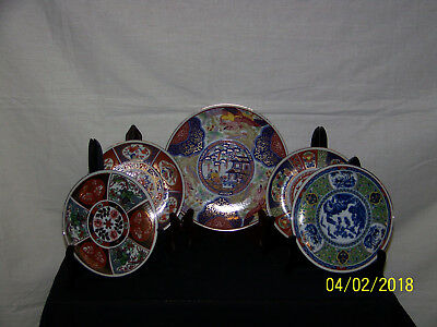 Japanese Imari Ware Hand Painted Gold Gilded Mid-Century Set of 5 Plates