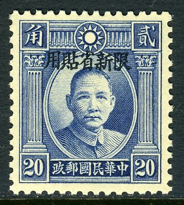 China 1933 Sinkiang 20¢ SYS Blue Shanghai Overprint MNH P525