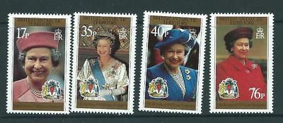 BRITISH ANTARCTIC TERR. SG270/3 1996 70th BIRTHDAY OF QUEEN ELIZABETH MNH