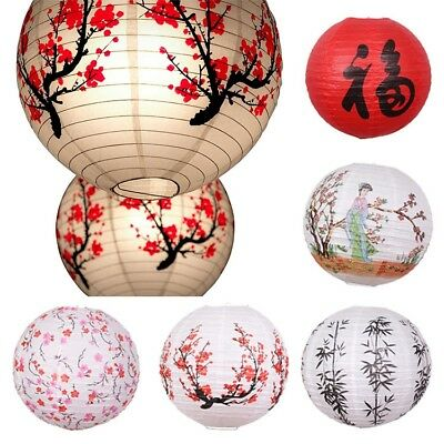 Chinese Spring Lanterns Festival Paper Lamp Shade Wedding Party New Year Decor
