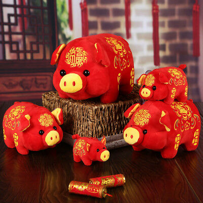 2019 New Year Chinese Zodiac Wealth Plush Toy Fortune Pig Mascot Doll Toys Gift