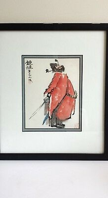 Chinese Watercolor Painting on Paper Signed and Framed Du Shaocheng 杜少成