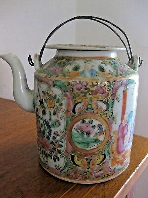 "Antique Chinese Famille Rose Medallion Teapot w/ Butterflies & Scholars  (7.5"")"
