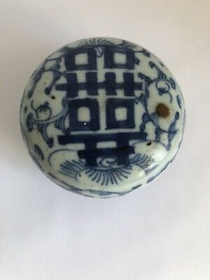 Antique Chinese Export WAX STAMP Two-piece Blue Cantonware