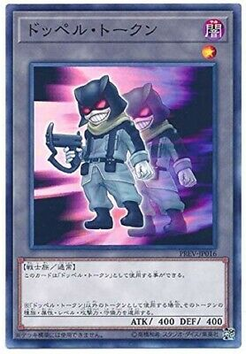 Yu-Gi-Oh Doppel Token PREV-JP016 Common Japanese Yugioh Normal