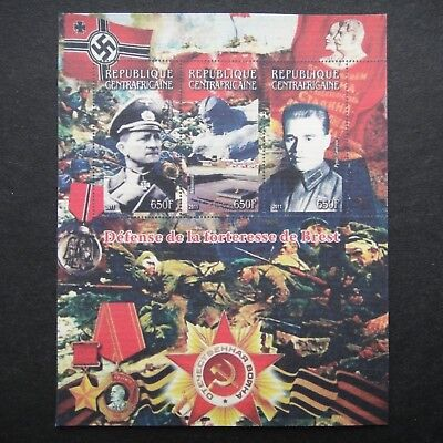 Germany Nazi 1942 1944 1945 Stamps MINT BREST Hitler Swastika WWII Third Reich