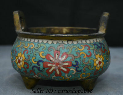 "6"" Marked Old China Bronze Cloisonne Enamel Dynasty Flower Incense Burner Censer"