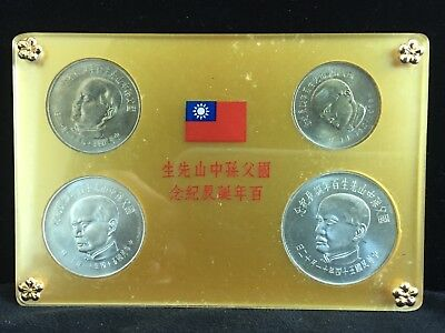 1965 REPUBLIC OF CHINA 4 Coin Set  Centennial Birthday of Dr. Sun Yat-Sen UNC