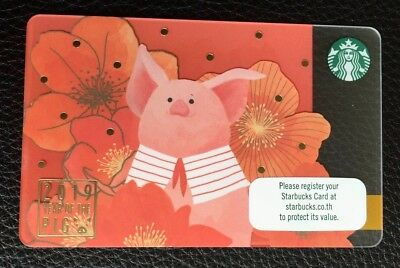 "Starbucks Thailand Card 2019 "" Pig Card""Chinese New Year 2019"