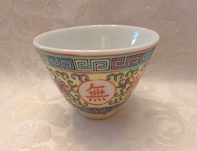 Vintage Porcelain Hand Painted Sake Cup Made in China