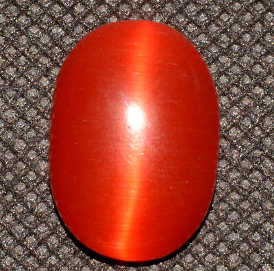 25.10 Ct Natural Orange Cat's Eye AGSL Certified Cabochon Rare Found Loose Gem