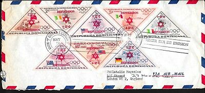 Dominican Republic Olympic Cover 1958