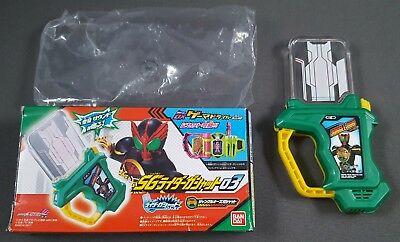Kamen Rider Ex-Aid JUNGLE OOO GASHAT COMPLETE Bandai Japan SG Sound 03