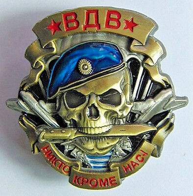 Russian VDV Airborne Forces Large Heavy Metal Screw Back Original Badge + Doc