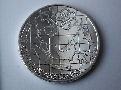 Malaysia 1977 25 ringgit - large sterlling silver coin - KM#23