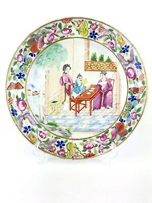Chinese Antique Porcelain Famille Rose Plate With Figures 19th Century
