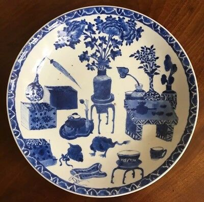 Chinese Kangxi (1661-1722) Plate Ding Incense Mark Rare Antique