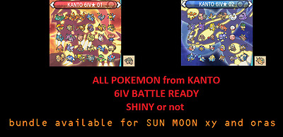 ALL 60 Competitive ★ 6IV Kanto Shiny Pokemon for ULTRA Sun Moon XY ORAS 3DS