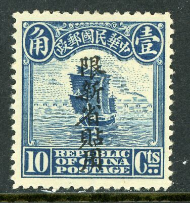 China 1916 Sinkiang 2nd Overprint 10¢ Junk Mint W338